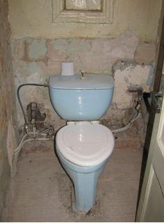 Туалет перед облицовкой