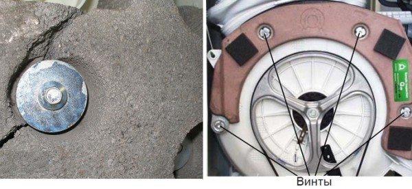 Балансировочный камень можно склеить.