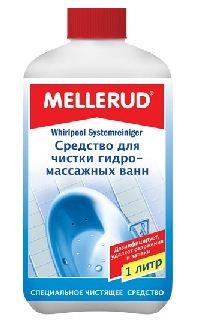 Дезинфицирующее средство для гидромассажной ванны